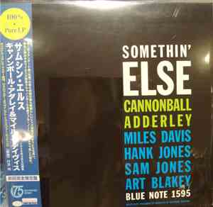 Cannonball Adderley - Somethin Else