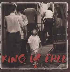 King Ly Chee - We Are Who We Are